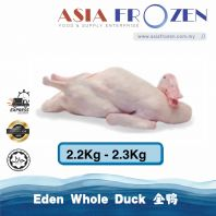 Eden Whole Duck 1.9kg