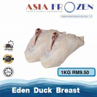 Eden Duck Breast Meat 1kg