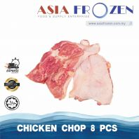 Chicken Chop 8 Pcs ��2kg+-��