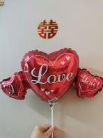 I Love U Balloon