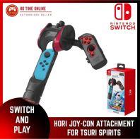 Nintendo Switch HORI JOY-CON ATTACHMENT FOR TSURI SPIRITS