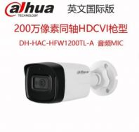 Alhua CCTV System (HDCVI)