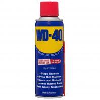 WD-40 MULTI PURPOSE LUBRICANT