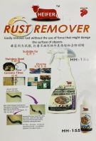 RUST REMOVER HH-156