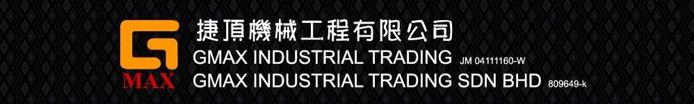 GMAX INDUSTRIAL TRADING
