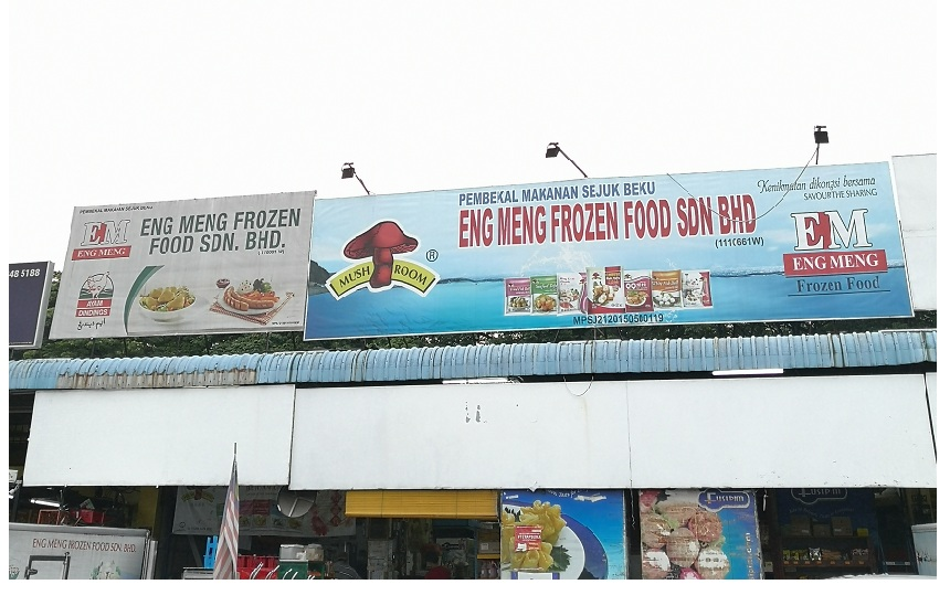 Eng Meng Frozen Food