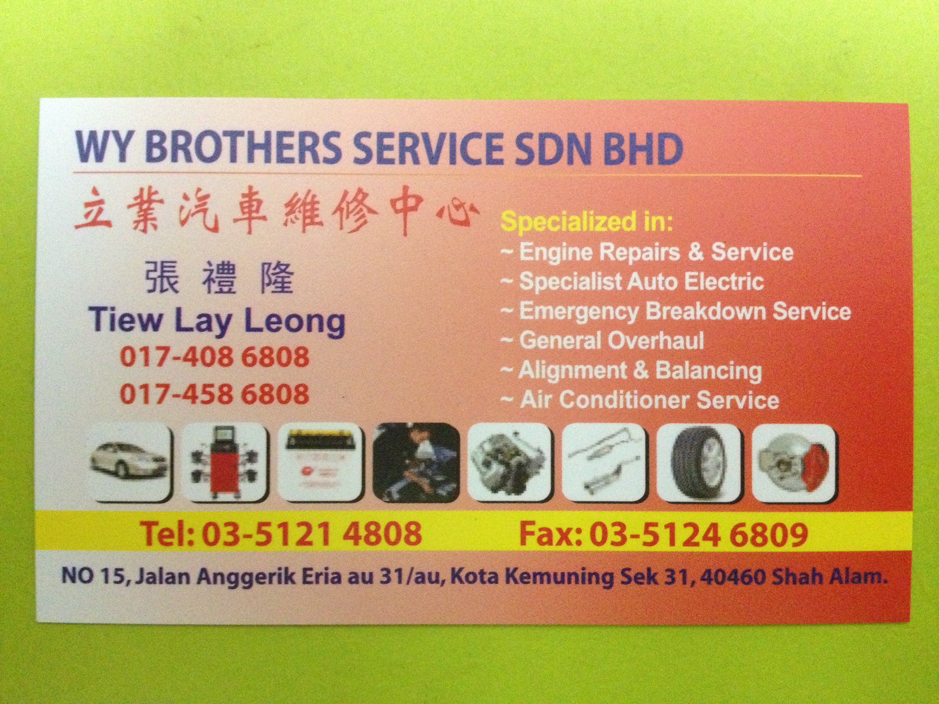 WY BROTHERS SERVICE SDN BHD
