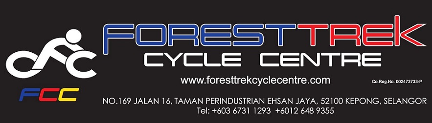 FORESTTREK CYCLE CENTRE