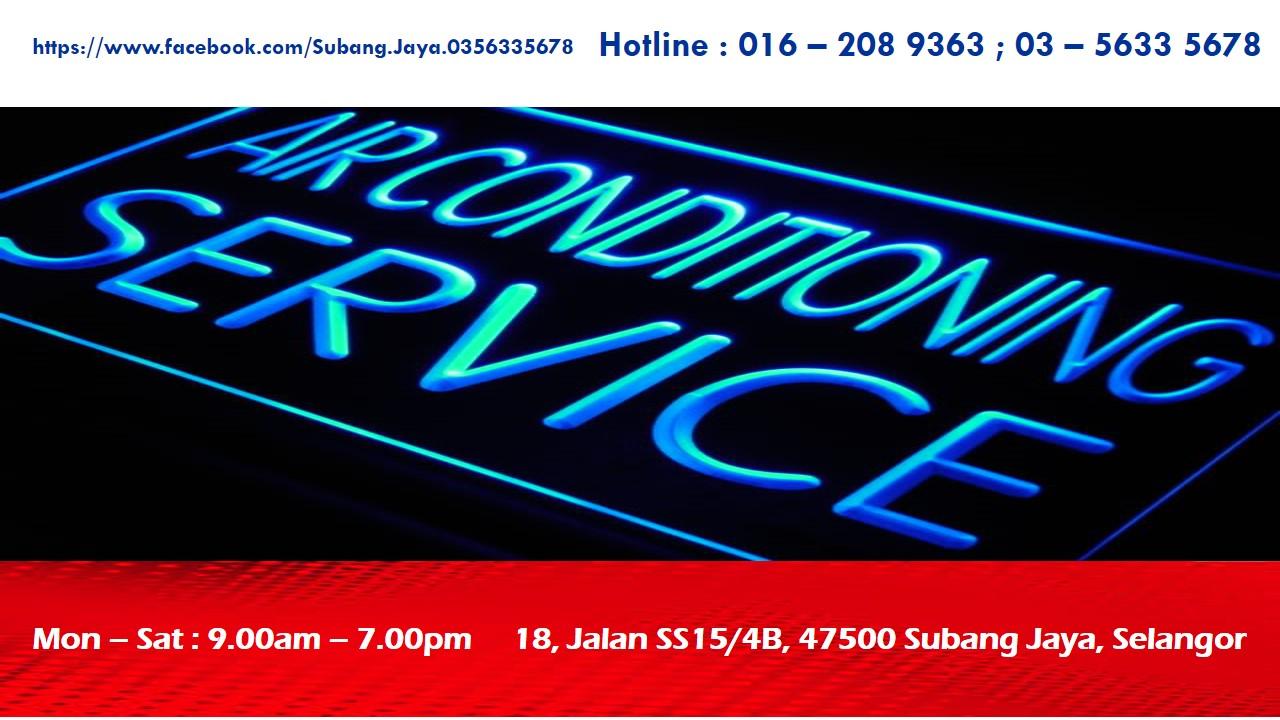 SJ Universal Air Condition & Refrigerator Sdn Bhd