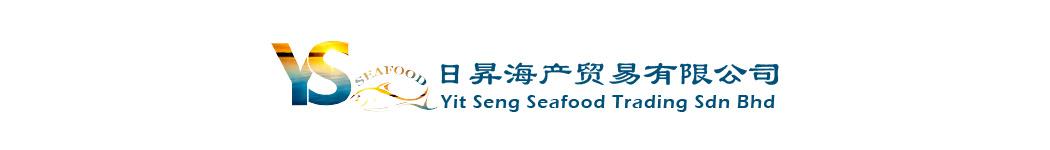 Yit Seng Seafood Trading Sdn Bhd