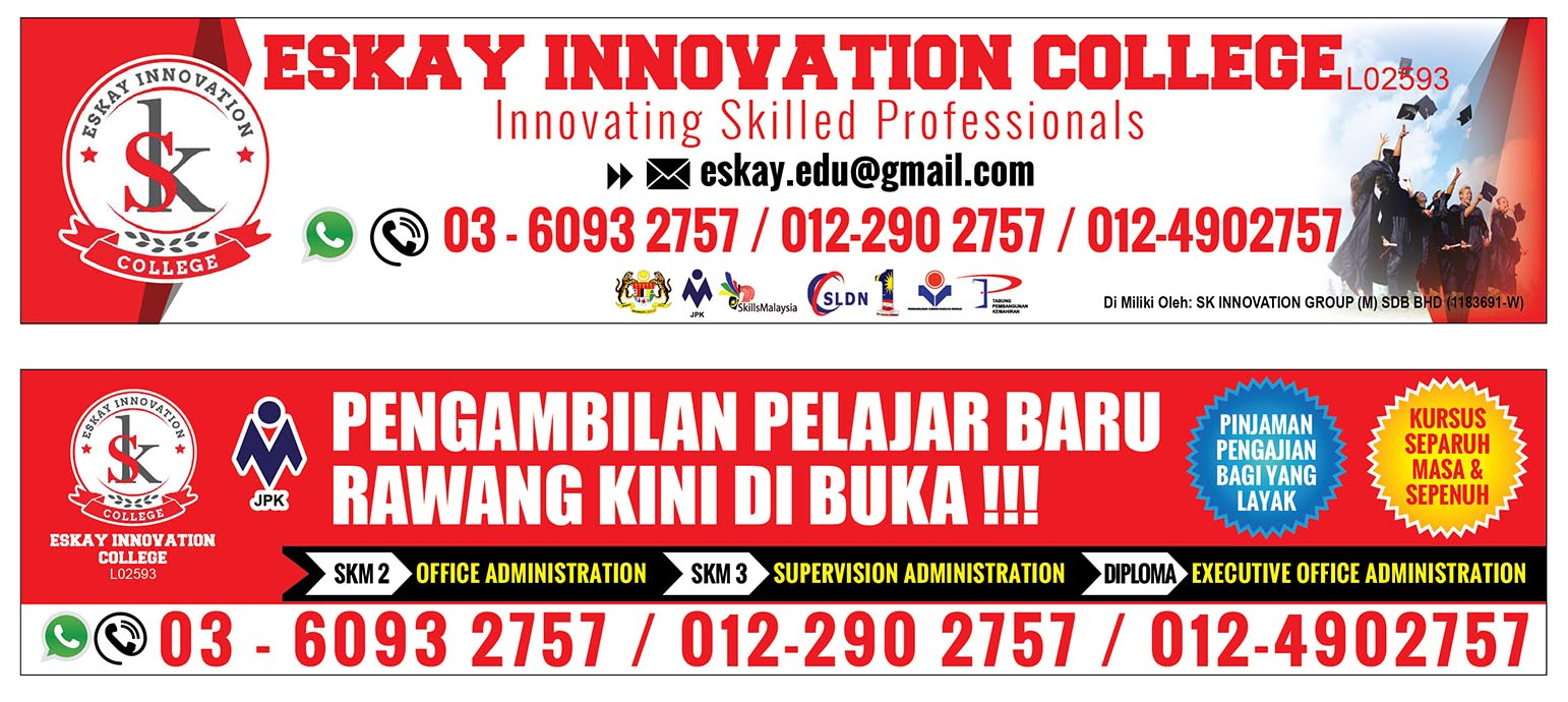 SK INNOVATION RESOURCES GROUP (M) SDN BHD