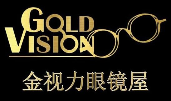 Gold Vision Optical House