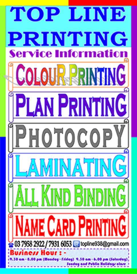 Top Line Printing