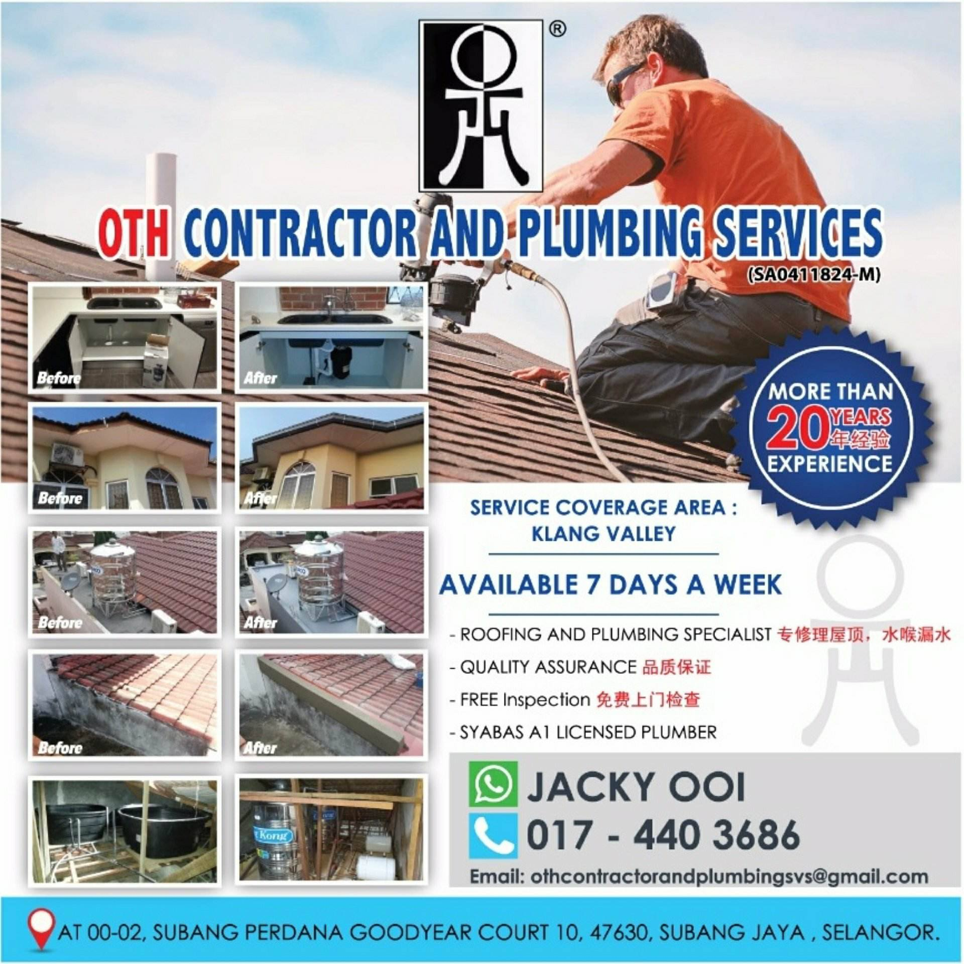 OTH CONTRACTOR AND PLUMBING SERVICES