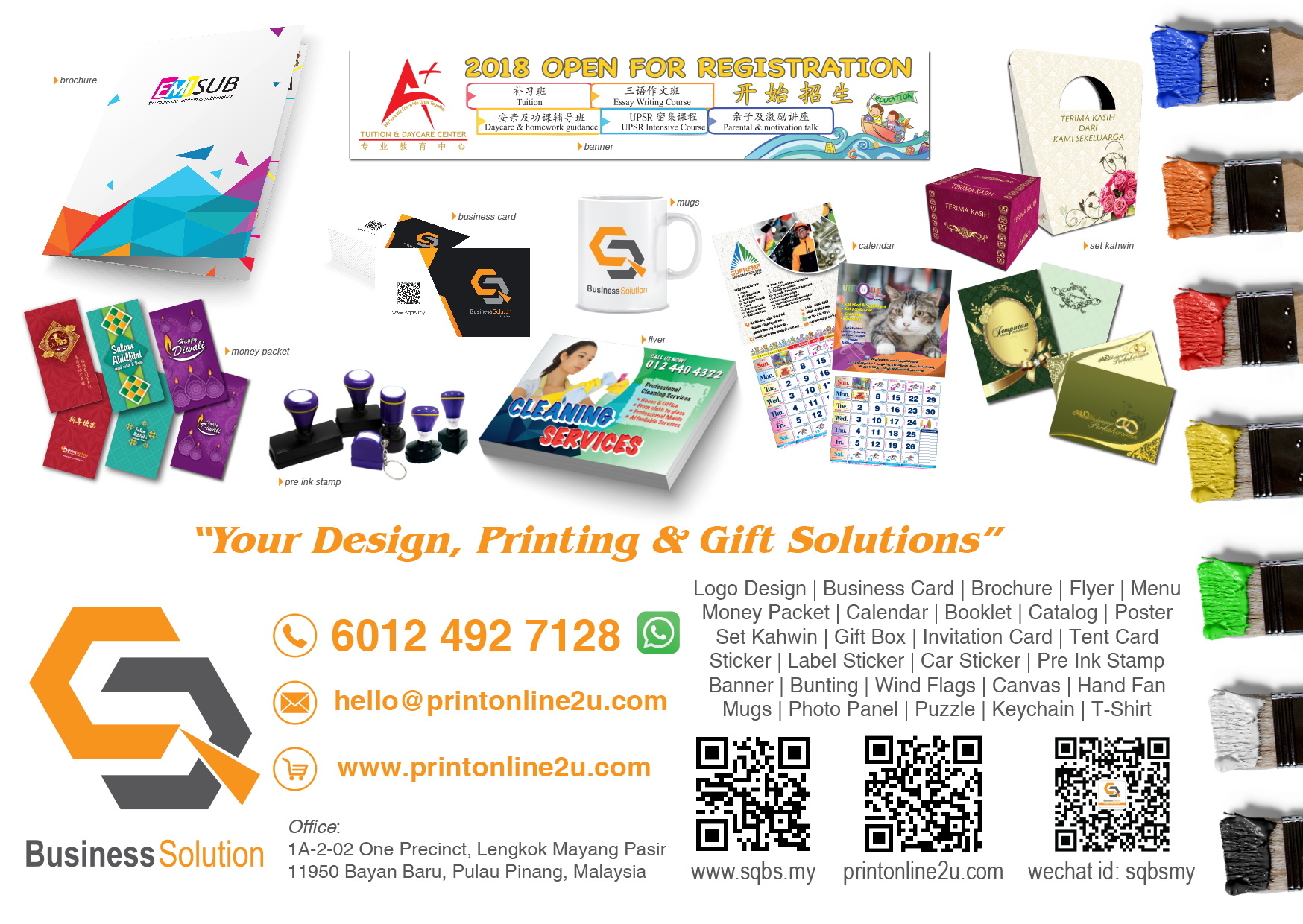SQ Business Solution
