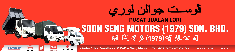 Soon Seng Motors (1979) Sdn Bhd