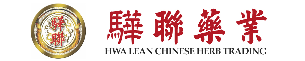 Hwa Lean Chinese Herb Trading