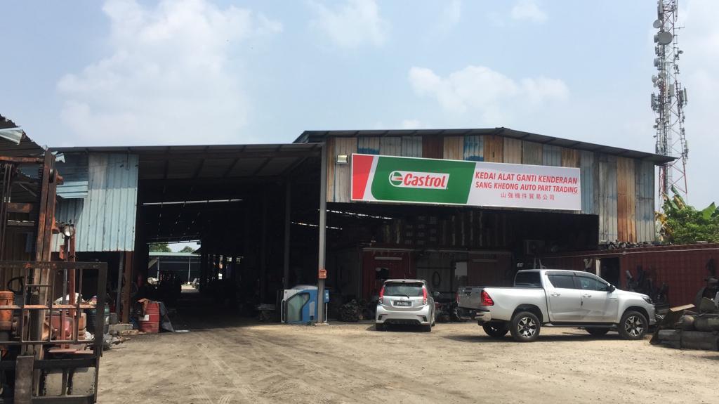 Sang Kheong Auto Part Trading