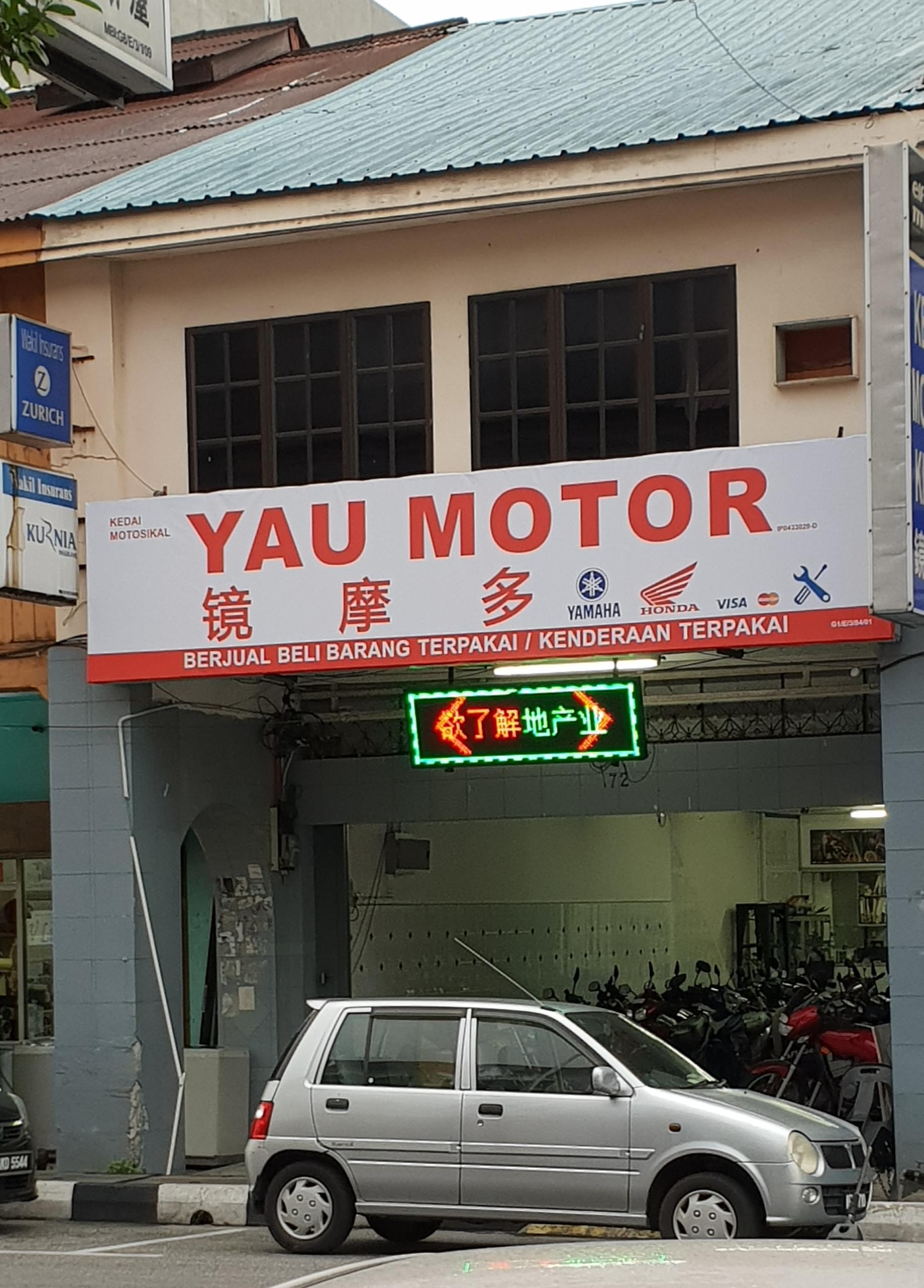 YAU MOTOR