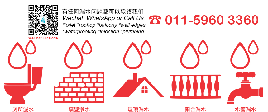 ang waterproofing services