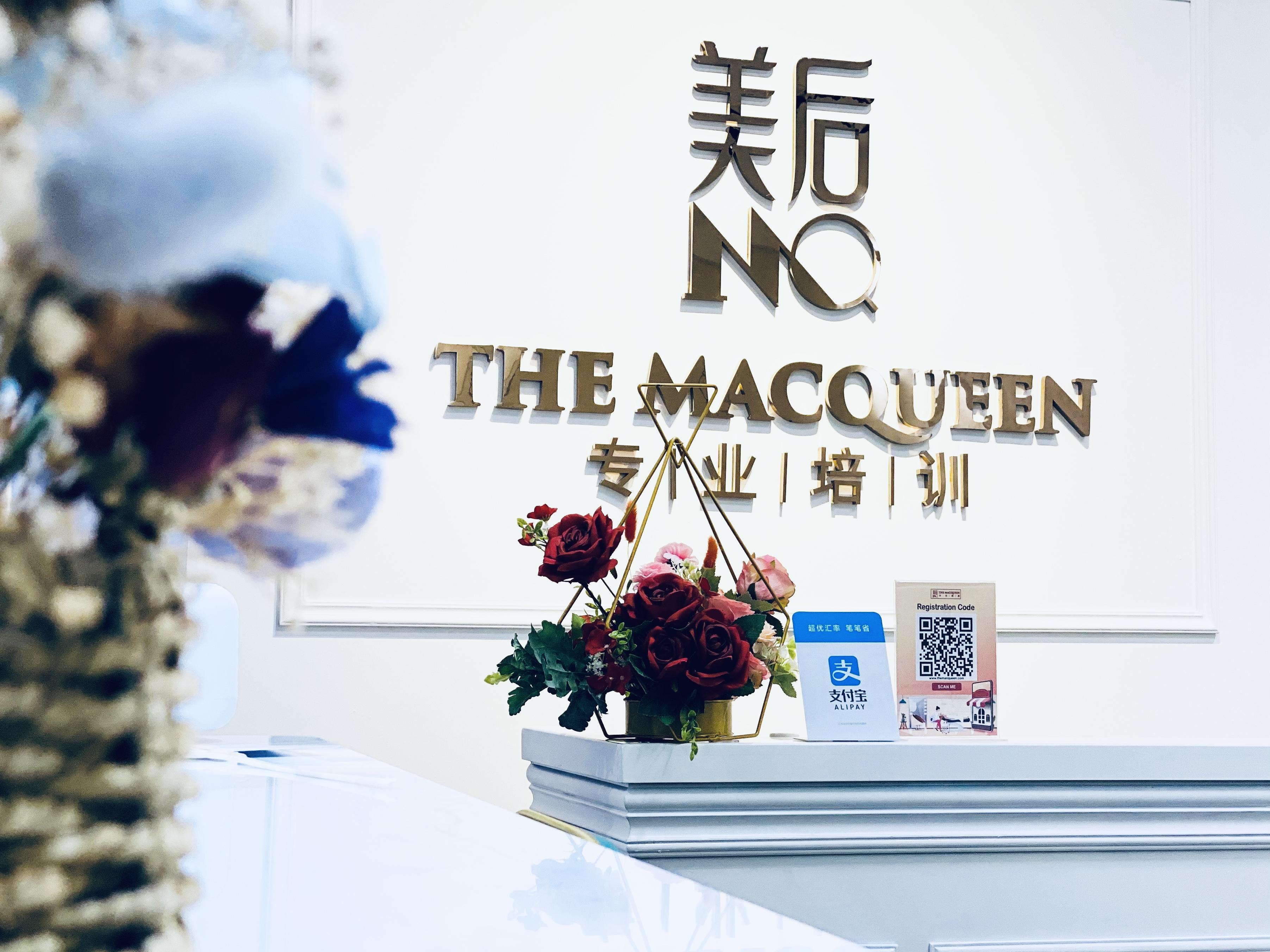 The MacQueen 美后