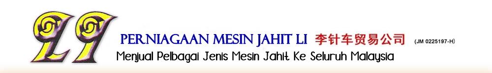 Perniagaan Mesin Jahit Li