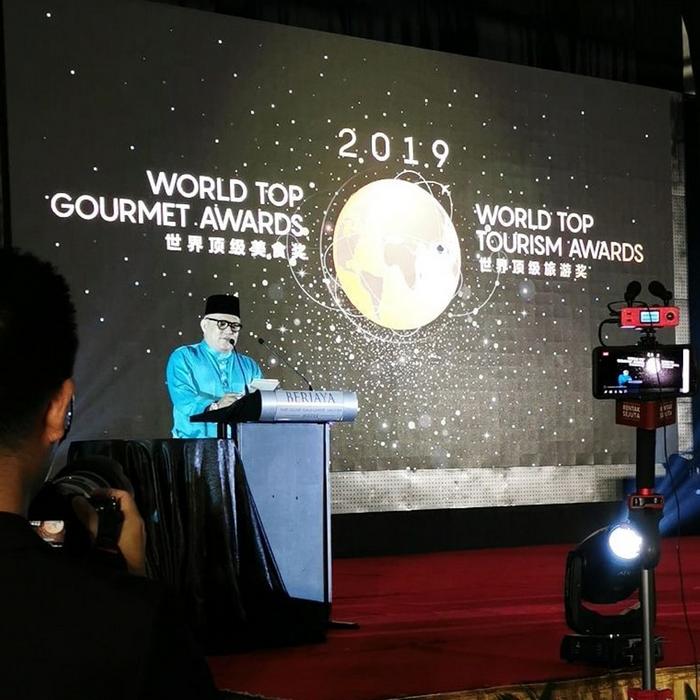 世界顶级美食大奖2019