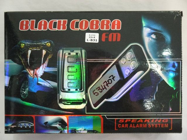 hawk power marketing sdn bhd alarm system car accessories lb 31 black cobra talking car. Black Bedroom Furniture Sets. Home Design Ideas