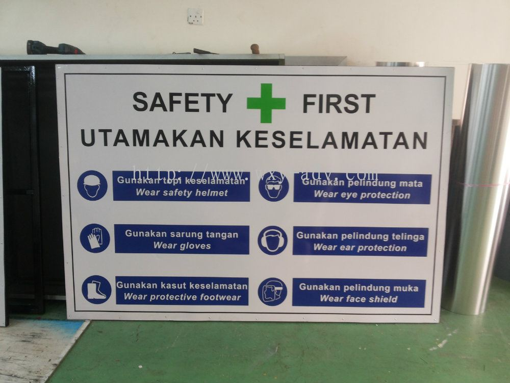 Signs Safety First Safety First Project Sign