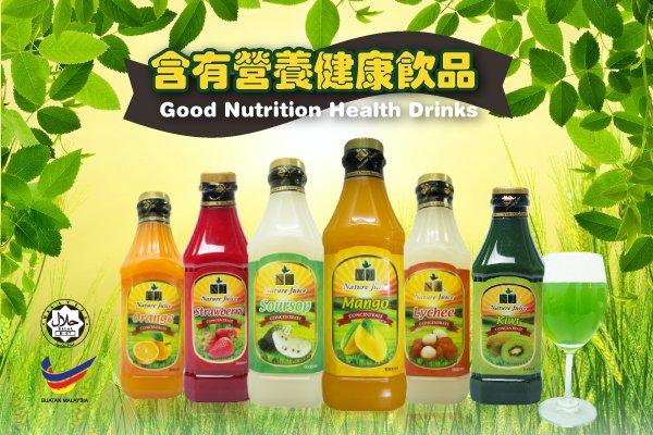 NJ Nature Juice Sdn Bhd