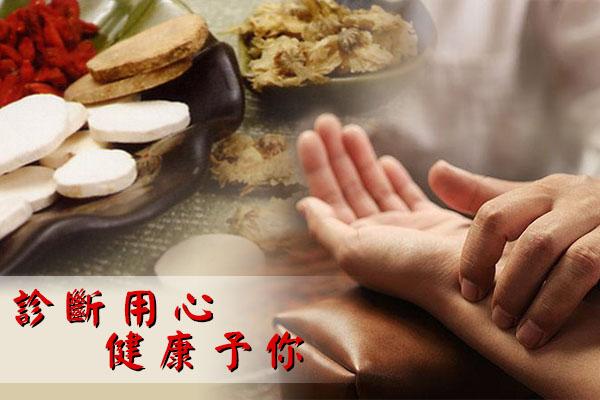 Pu Jian Chinese Medicine Centre