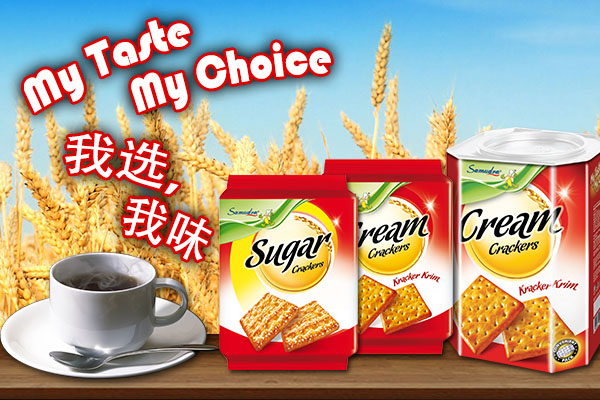 Biscuit Manufacturer Malaysia, Bakery Products Supplier