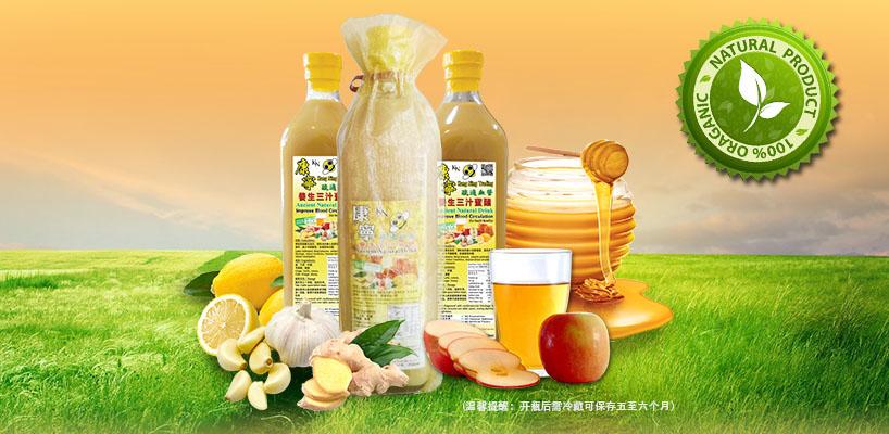 Kang Ning Ancient Natural Drink