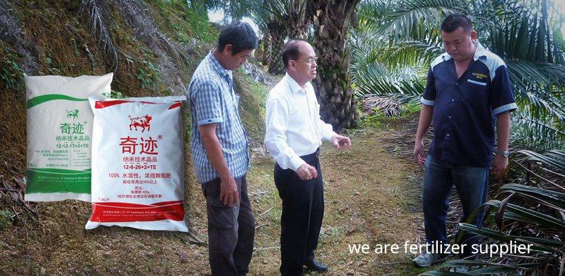 TT Fertilisers Sdn Bhd