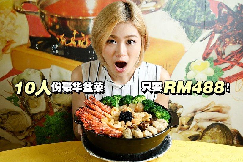 Mei Keng Fatt Seafood Restaurant Sdn Bhd