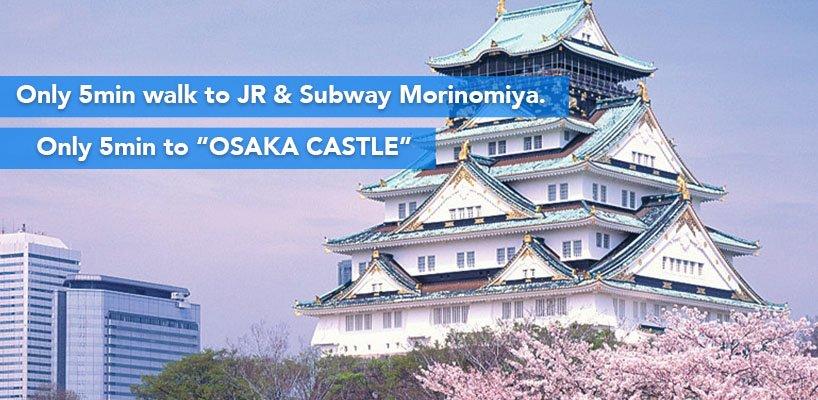 Morinomiya Guest House