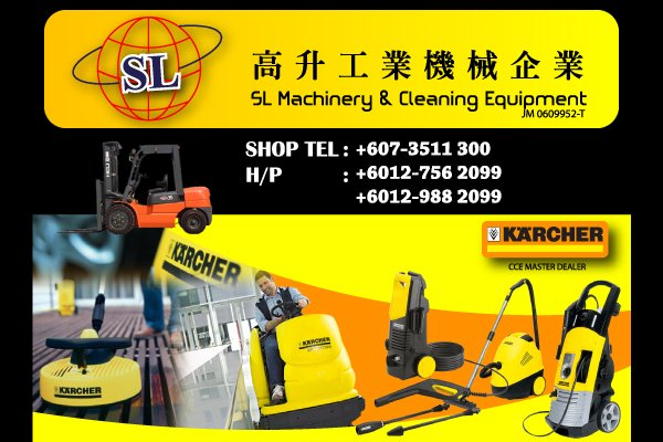 SL Machinery & Cleaning Equipment