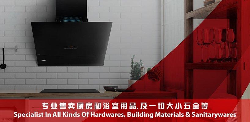 Zhin Heng Hardware & Trading Sdn Bhd
