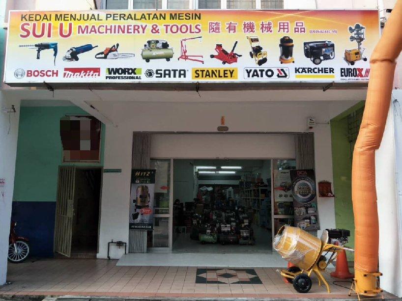Sui U Machinery & Tools