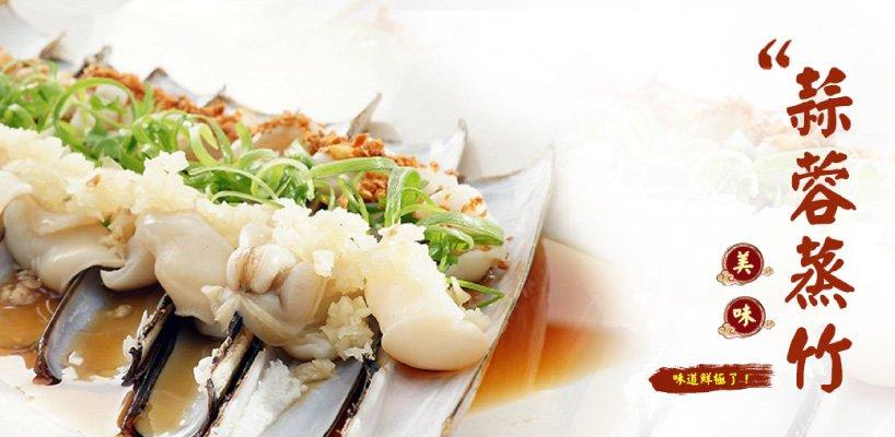 Grand Straits Garden Seafood Restaurants