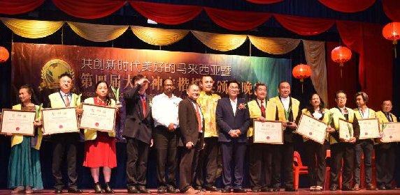Persatuan Perlindungan Dan Pembangunan Pertanian Malaysia
