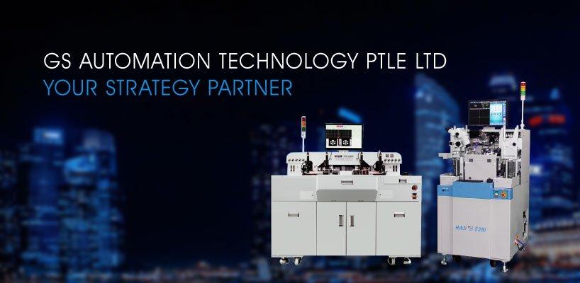GS Automation Technology Pte Ltd