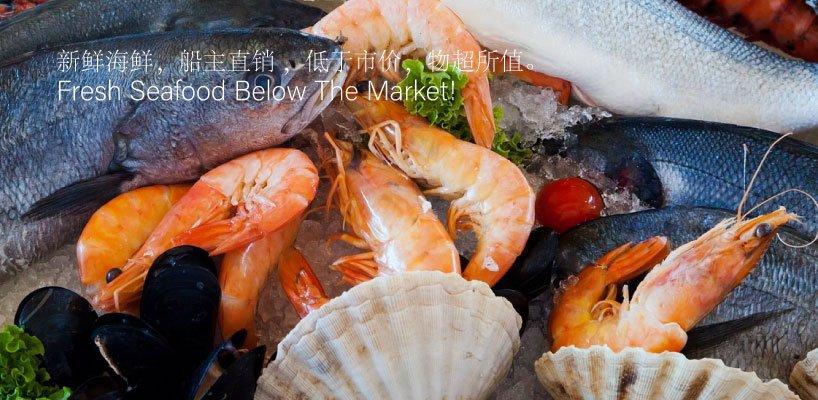 Sheng Tai Seafood Trading