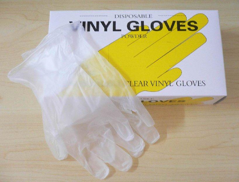 Gloves & Mask Supply, Supplier in Malaysia, Kuala Lumpur, KL ~ Pro