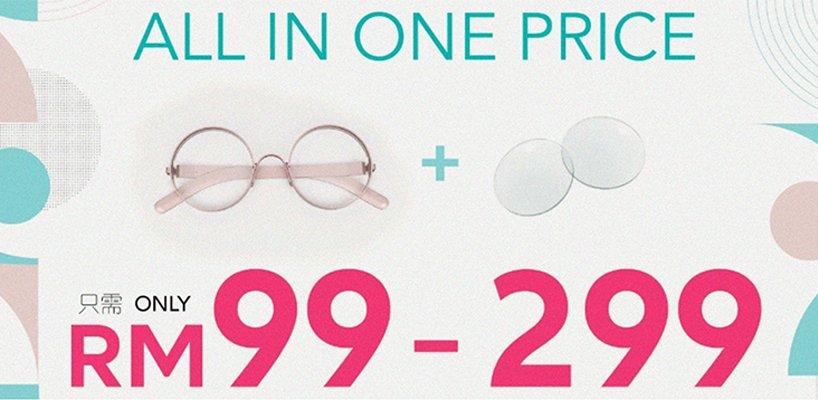 Mine Eyewear Sdn Bhd