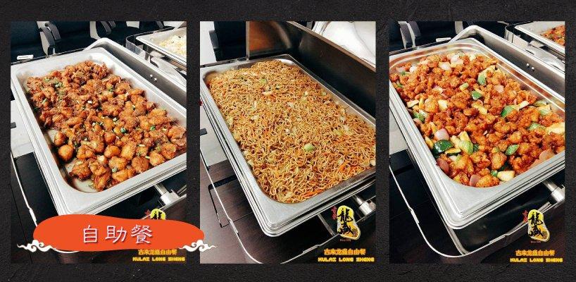 Kulai Long Sheng Food Sdn Bhd