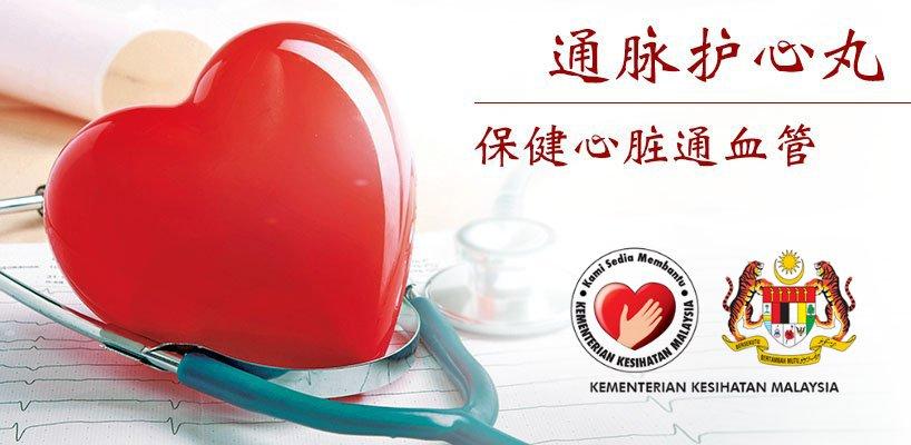 BYT Global Healthcare