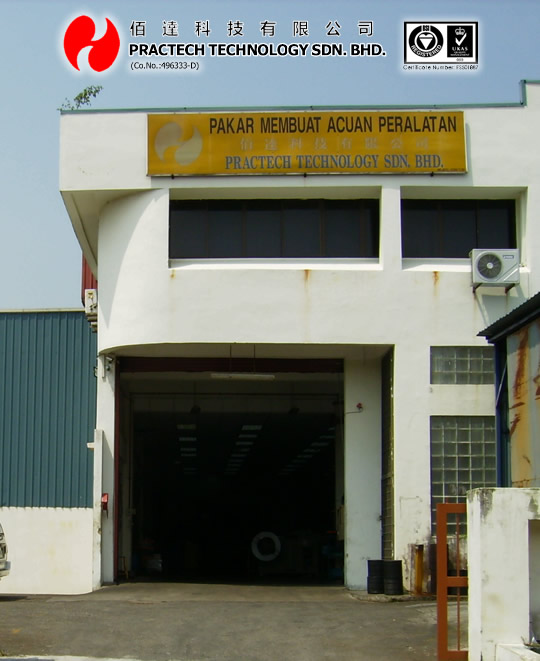 Practech Technology Sdn Bhd