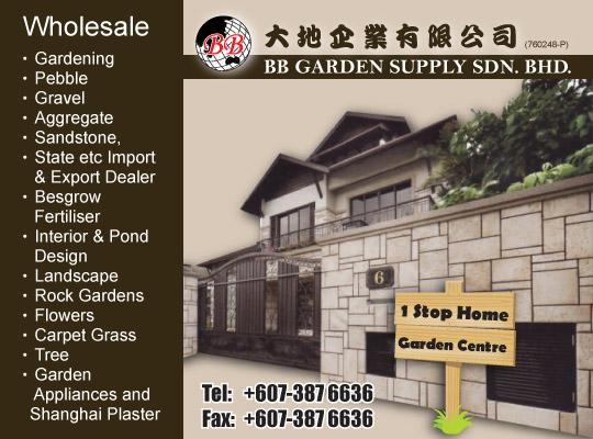 BB Garden Supply Sdn. Bhd.