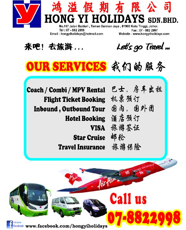 Hong Yi Holidays Sdn. Bhd.